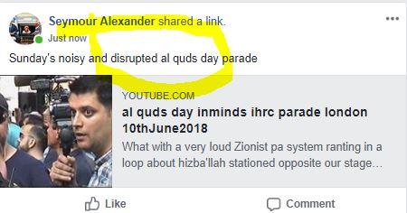 Al Quds disrupted