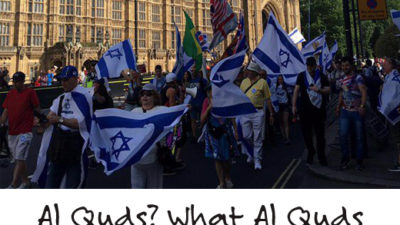 Al Quds gets the blue and white treatment
