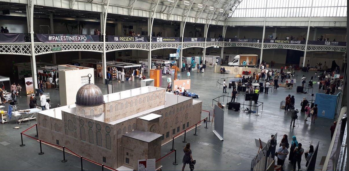 Pal expo empty