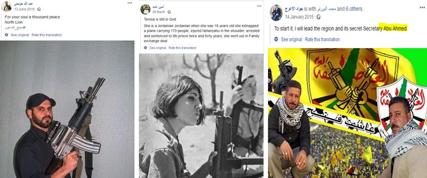 ihbid194 terrorist supporters