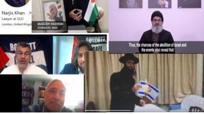 IHRC Al Quds 2020