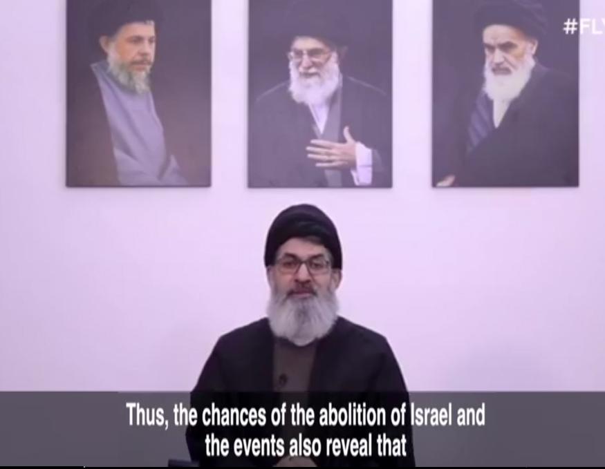 IHRC K Hezbollah