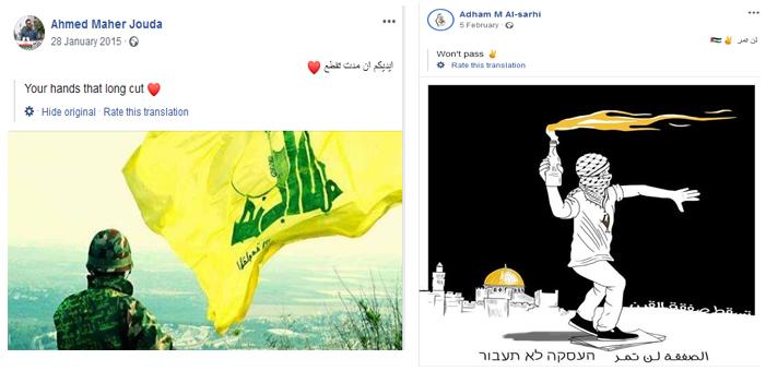 ihbid194 terror support