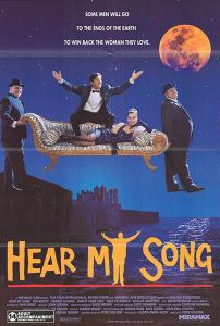 Movie-HearMySong