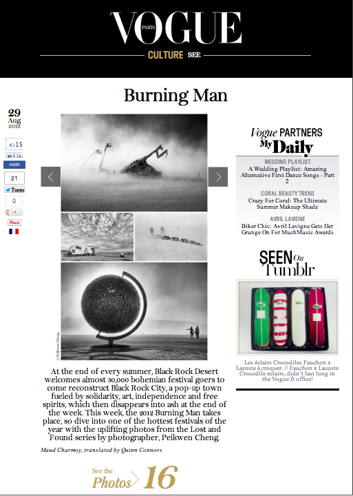 "French Vogue feature on Burning Man series ""Lost and Found"" by Peikwen Cheng"