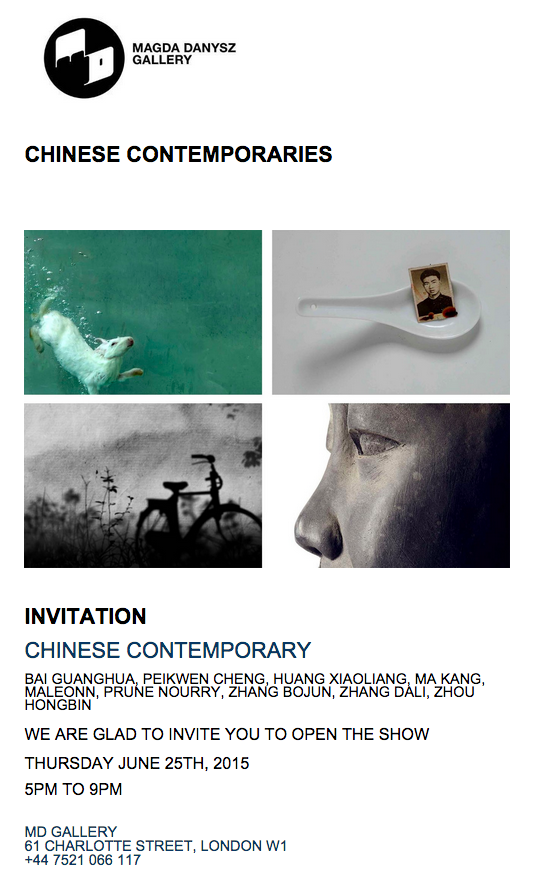 MD Gallery London - Chinese Contemporary  / Contemporaries