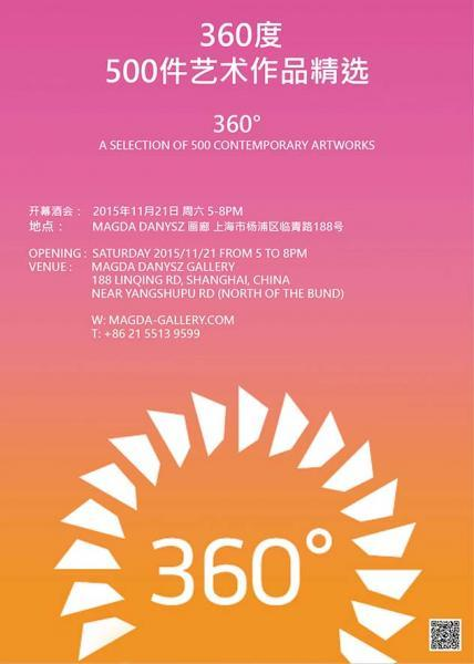 Magda Danysz - MD Gallery - 360 degrees - Shanghai