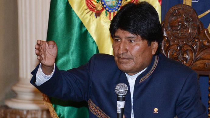 bolivia-israel-terrorist-state.si
