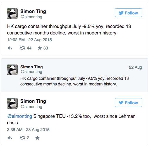 Screen Shot 2015-08-23 at 5.23.18 PM