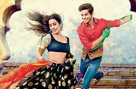 Dhadak Trailer   Janhvi Kapoor   Ishan Khattar