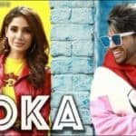 Billo Ni Tera Koka | SukhE | Alankrita Sahai