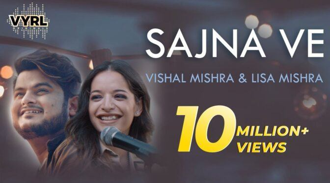 O Khudaya Hosh Mera – Sajna Ve   Vishal & Lisa Mishra