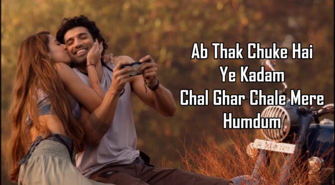 Pal Pal Mera Tere Hi Sang Bitana Hai – Arijit Singh