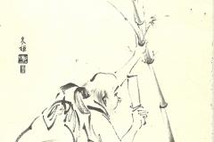 The-Gardener-1