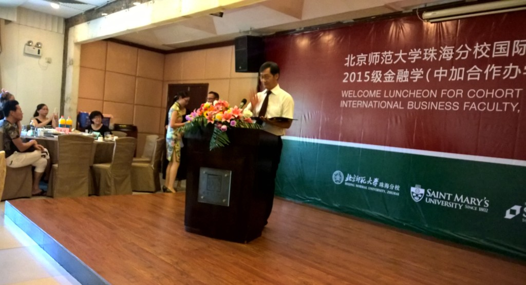 President Tu of BNUZ making a speech