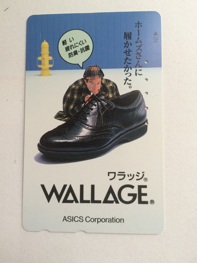 Wallage Shoes Phone Card