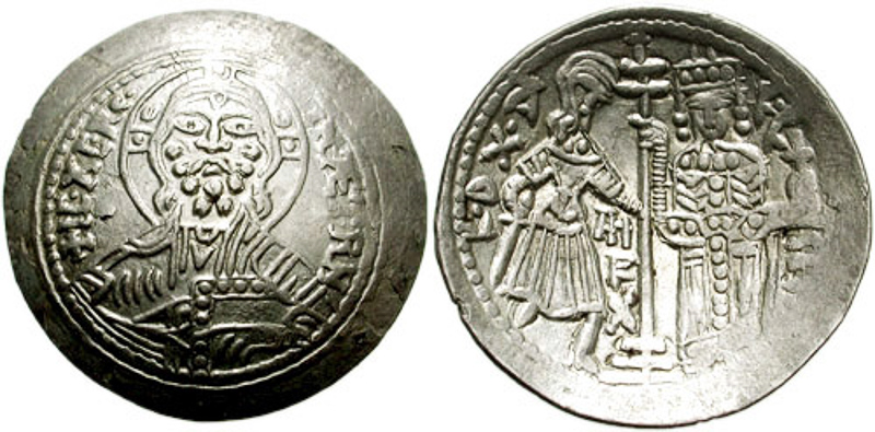 """Scyphate"" silver ducat of Roger II of Sicily"