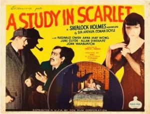 STUD 1933 Poster