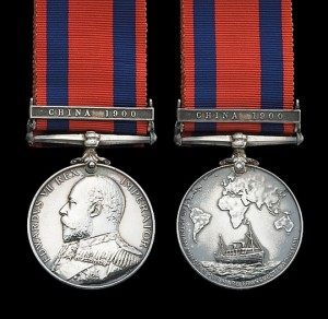 Transport Medal