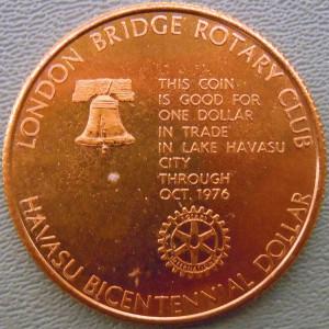 London Bridge Lake Havasu REV