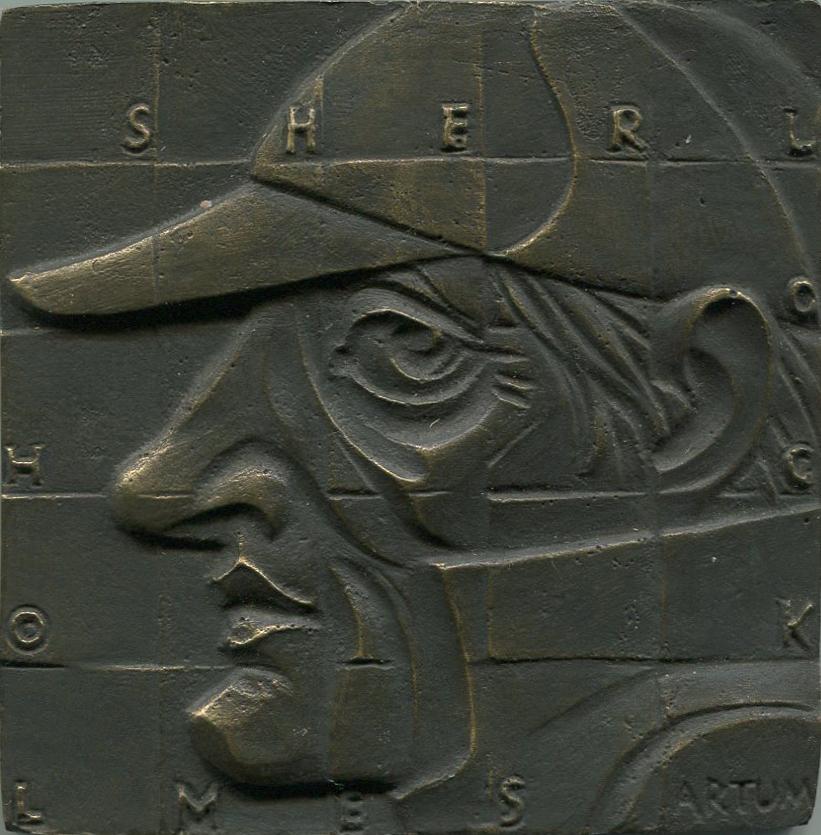 Alex Shagin's 1990 Portrait Medal of Sherlock Holmes