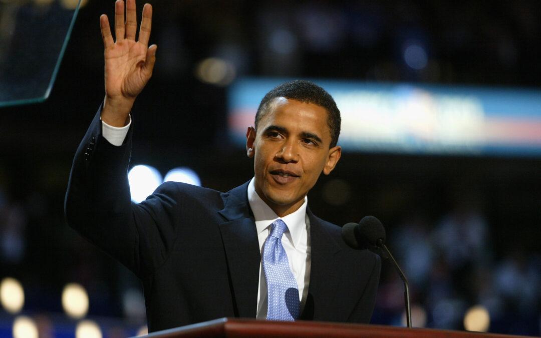Barack Obama speech 2004
