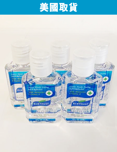 Hand Sanitizer 消毒搓手液 60ML / 5瓶