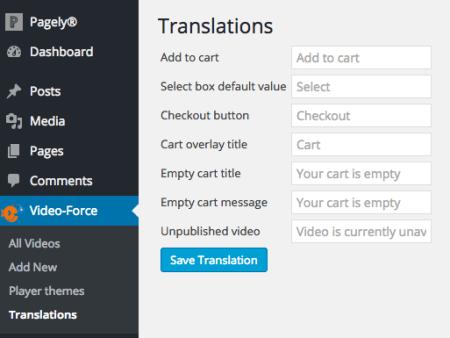 WooCommerce Shoppable Video: Text Translations