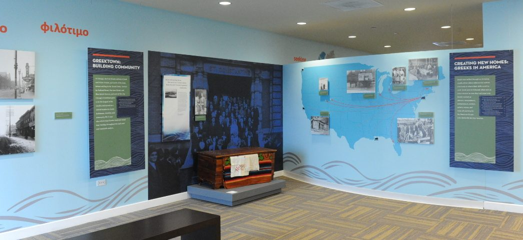 Greek Story in America Exhibit finished photo