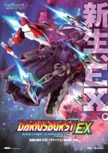 DARIUSBURST game graphic