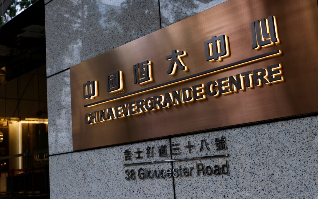 evergrande as the pin that pops it all