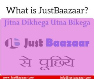 What is JustBaazaar_