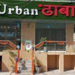 The Urban Dhaba