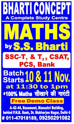 Best Competitive Exam Coaching in Delhi
