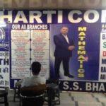SSC & CGL Coaching Institute Delhi