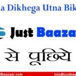 JB Top Advertising Agency Aligarh