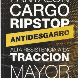 CARGO PAMPERO (Antidesgarro)