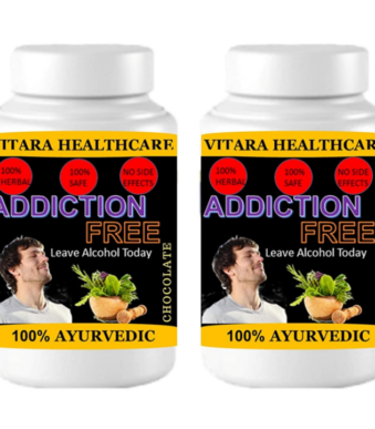 addiction free (Pack of 2)