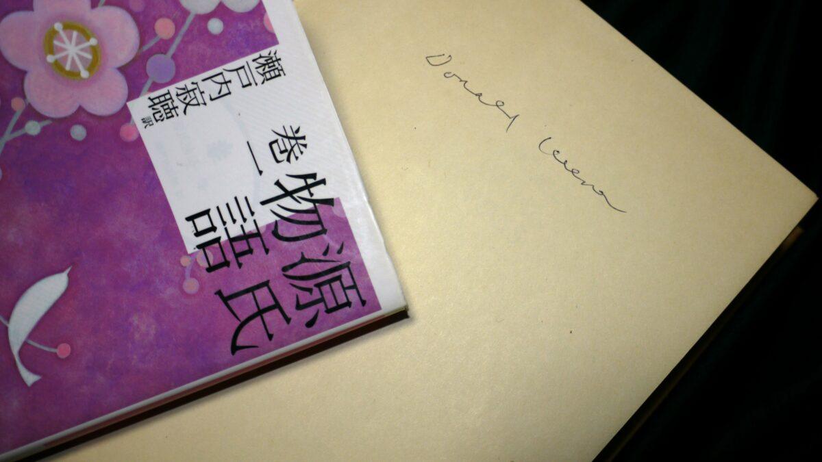 Дональд Кин: красотой Японии спасённый