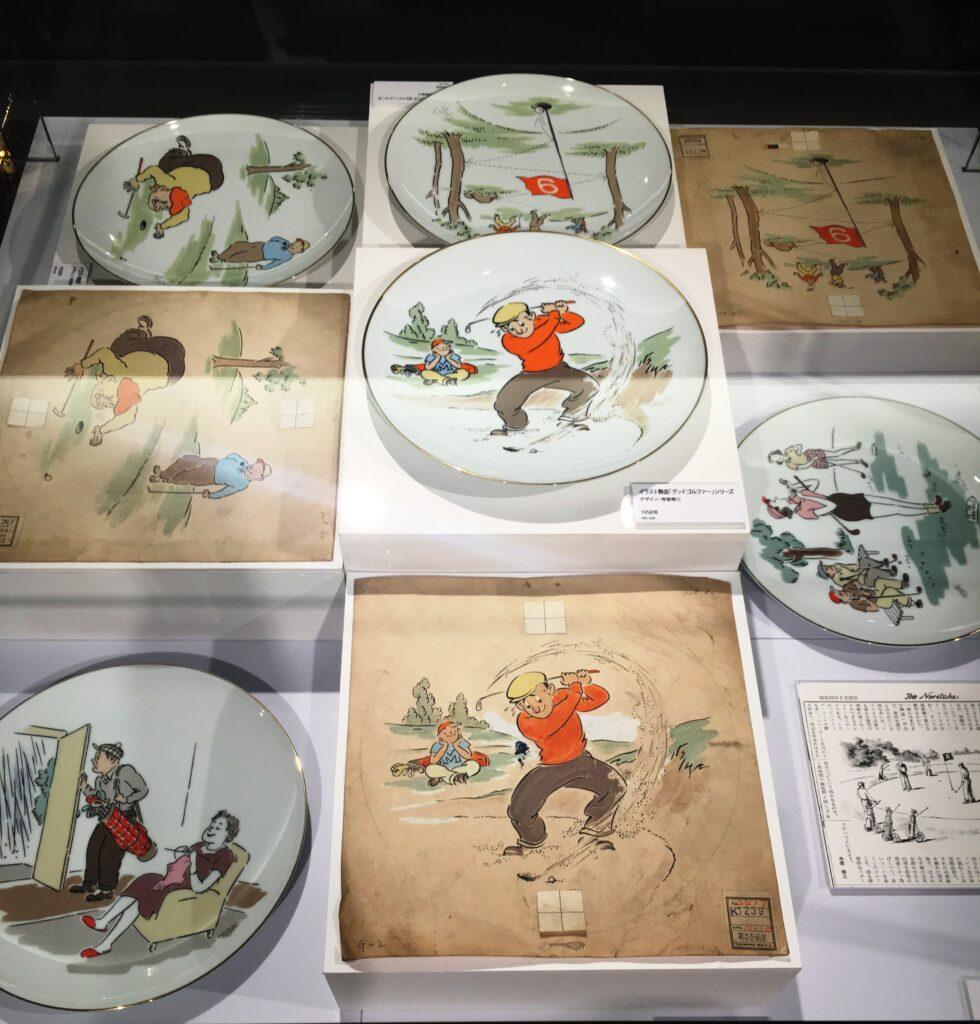 noritake porcelain