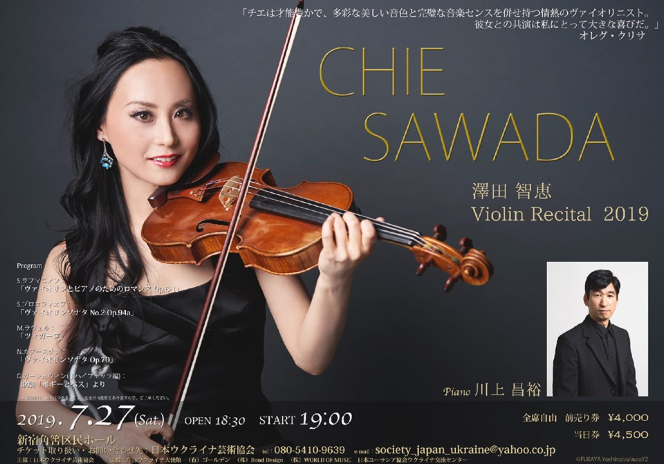 Концерт «Капустин и шедевры современной музыки»