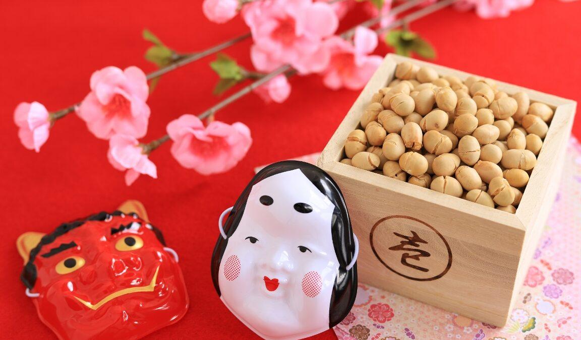 Японцы и бобы – ешь, молись и жди весну!