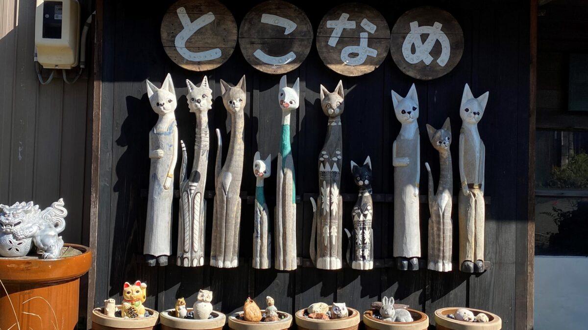 За лучшими заварочными чайниками в Японии – в Токонамэ!
