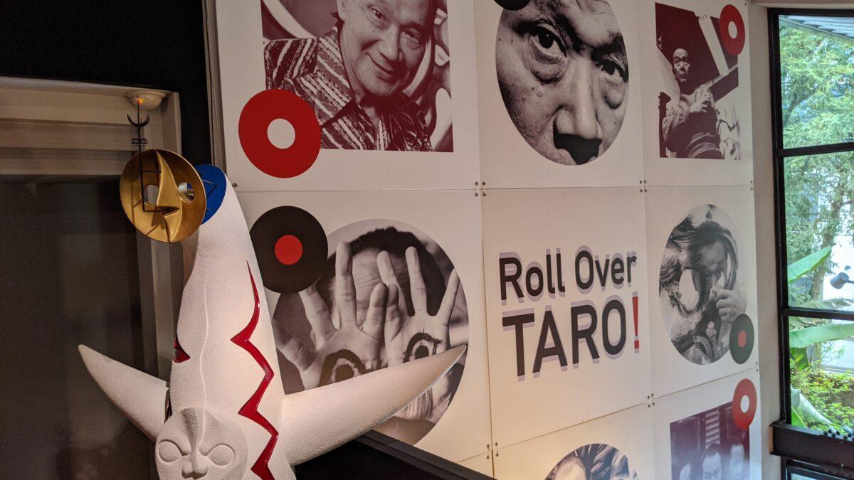 «Вызов!» – выставка крупнейшего японского художника-авангардиста Окамото Таро