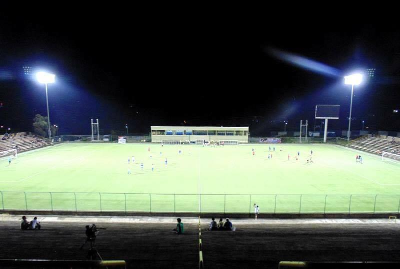 Estadio Nacional de Fútbol en Managua