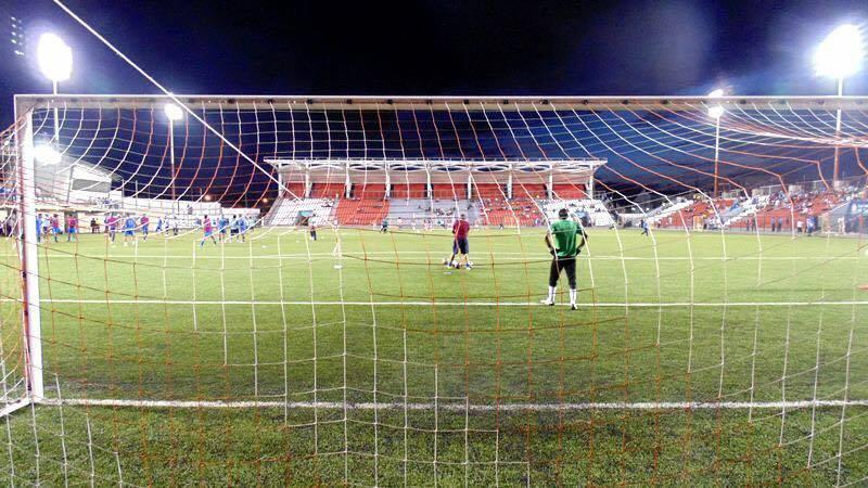 ¿Cuántos estadios de fútbol profesional hay en Nicaragua?
