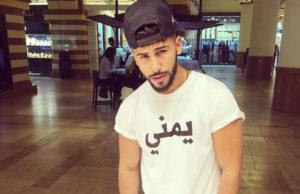 adam saleh's delta incident