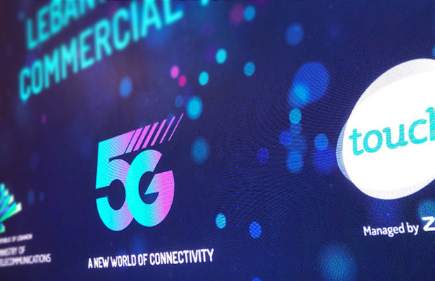 5g technology is coming to lebanon and this is what you need to know