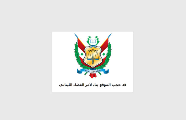 wix blocked by lebanese government
