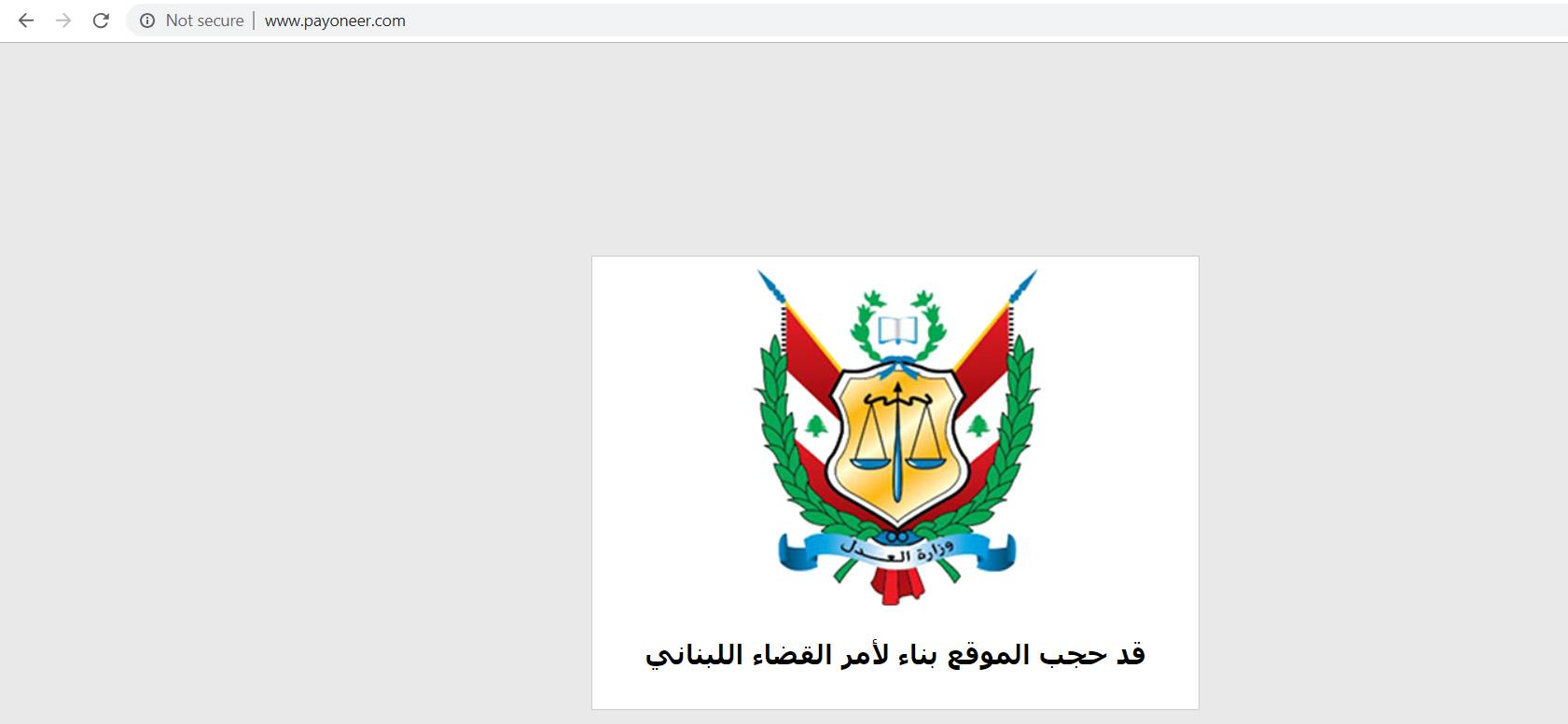 payoneer website blocked in lebanon